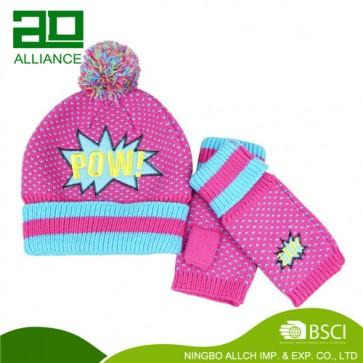 Kids' Winter Hats